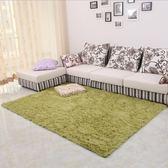 簡約現代地毯臥室滿鋪房間可愛家用地墊客廳沙發長方形床邊榻榻米【全館八八折促銷】