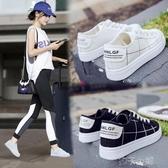 新款帆布鞋女學生韓版原宿百搭休閒透氣小白鞋平底板鞋 扣子小鋪