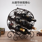 紅酒架酒瓶架歐式時尚葡萄酒架子鐵藝擺件時尚紅酒櫃展示架  【喜慶新年】