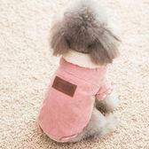 可愛泰迪比熊犬兩腳衣寵物加厚小型幼犬秋冬衣服xx11291【Pink中大尺碼】