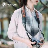 德國tarion單眼相機肩帶掛脖復古文藝可愛民族風微單相機背帶減壓  海角七號