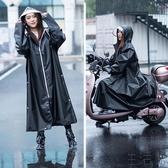 徒步雨衣成人長款全身男女騎行雨披自行車電瓶車【極簡生活】
