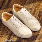 小白鞋男韓版潮流百搭休閒白色板鞋男學生鞋子男白鞋 夢露