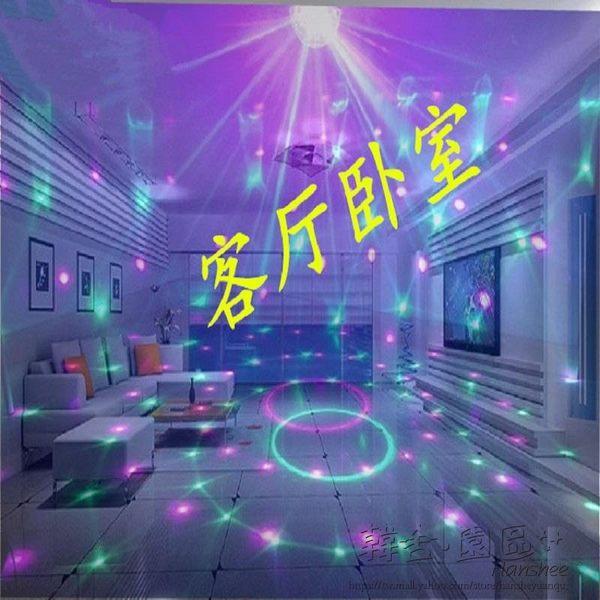 618好康又一發迷你插電夢幻小夜燈創意臥室床頭燈