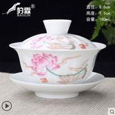 茶具豹霖陶瓷蓋碗泡茶杯茶碗青瓷茶具蓋子零配功夫三才大號景德鎮白瓷LX爾碩數位