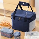 飯盒袋子保溫袋大號手提鋁箔上班帶飯手提包加厚防水大容量便當袋  99購物節