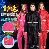 雨衣   雨褲套裝男女式成人分體電動摩托車雙層加厚徒步雨披 卡卡西