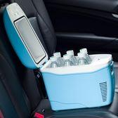 7.5L車載冰箱車家兩用冷暖箱車用家用迷你小冰箱便攜式微型冰箱igo「Top3c」