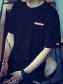 男士夏季潮流短袖t恤韓版夏天半袖上衣服學生體恤衫寬鬆潮牌男裝 嬌糖小屋