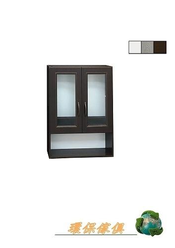 【環保傢俱】塑鋼浴室吊櫃.塑鋼置物櫃,塑鋼收納櫃287-15