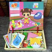 兒童磁性拼圖畫板益智玩具 寶寶立體換衣拼拼樂磁貼 女孩2-3-6歲 深藏blue