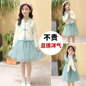 女童洋裝秋冬款新款兩件套仙女裙中大童洋氣秋裝網紅公主裙 夢幻衣都
