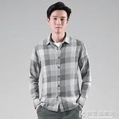 襯衫系列 男士純棉襯衣日系復古休閒磨毛格子長袖襯衫 快意購物網