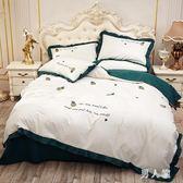 夏季北歐風雙人床上四件套被單被罩1.8m單人床床單被套四件套1.2m PA8274『男人範』