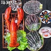 【海鮮主義】超狂海鮮拼盤