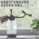 園藝透明加厚大容量噴壺長嘴可彎曲氣壓式噴霧瓶灑水高壓力噴水壺 3C優購