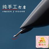 鋼筆 金豪51a木桿硬筆書法鋼筆專用練字手工打磨0.5小美工彎頭順滑0.7【樂淘淘】