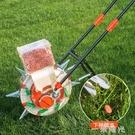 新款多功能手推式玉米棉花大豆花生精播機小麥播種器 WD  聖誕節免運