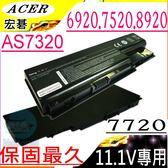 ACER 電池-宏碁 電池 ASPIRE 6920G,7320,7520G,7720,8920G,JDW50,MS2221,ZD1,ICW50,ICY70,JDW50 ,11.1V