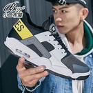 ●小二布屋BOY2【JP99812】。●街頭潮流,運動休閒鞋。●3色 現+預。