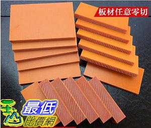[8大陸直寄] 紅A電木板 優質膠木板 絕緣板 電箱裝絕緣墊板 厚度3/4/5-100mm 紅色 250*200*15mm