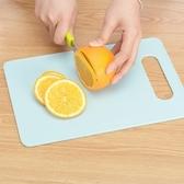 廚房切菜砧板塑料菜板宿舍切水果砧板家用案板刀板抗菌防霉小菜版   LannaS