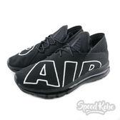 NIKE AIR MAX FLAIR 大氣墊 黑白色 大AIR 慢跑 全黑色 男  942236-001☆SP☆