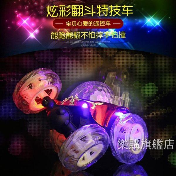 售完即止-玩具大號翻滾車無線遙控汽車特技翻斗車模型越野車兒童玩具車9-17(庫存清出T)