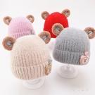 嬰兒帽子秋冬季5個月-2歲可愛嬰幼兒女寶寶毛線帽男童針織帽兒童1 qf34677【夢幻家居】