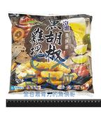 1J4B【魚大俠】FF244強匠-黑胡椒炸雞塊(1kg/包)#黑胡椒