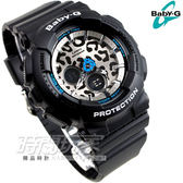 Baby-G BA-120LP-1A 豹紋錶盤 鬧鈴 日期 計時碼表 黑色 女錶 BA-120LP-1ADR CASIO卡西歐