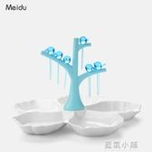 分格果盤創意 現代歐式客廳茶幾家用塑料果盆零食盤 新年水果拼盤 藍嵐