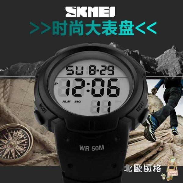 流行男錶商務數字多功能LED夜光防水游泳戶外運動男士電子手錶 全館免運