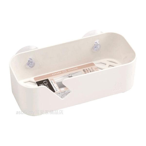 asdfkitty可愛家☆小久保工業所 吸盤式收納架/置物架-有濾水孔-浴室.流理台好用-日本製