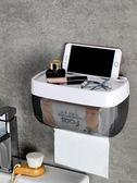 衛生間紙巾盒廁所紙巾架防水免打孔浴室捲紙筒廚房抽紙壁掛置物架 免運直出 交換禮物