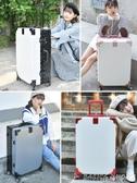 行李箱鋁框行李箱網紅女拉桿箱萬向輪20學生密碼箱24寸旅行箱韓版皮箱子  LX 夏季上新