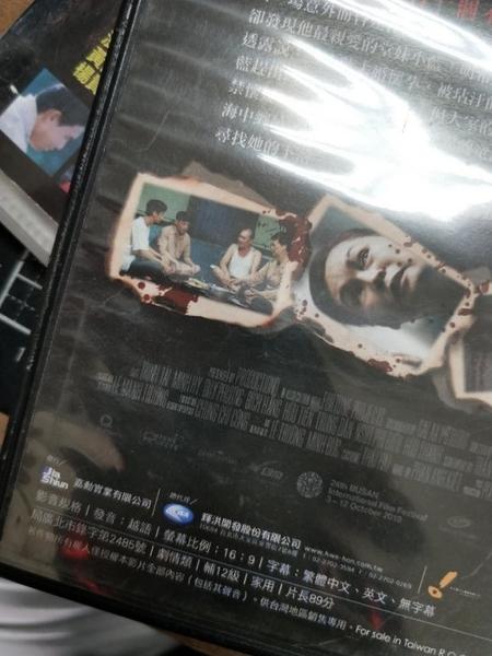 挖寶二手片-0B01-702-正版DVD-華語【鬼魅之家】-首部入選釜山影展的越南恐怖電影(直購價)