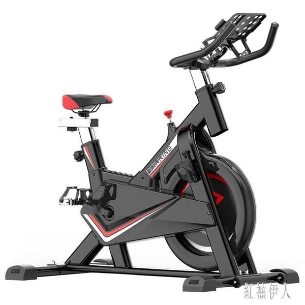 動感單車女家用跑步鍛煉健身車健身房器材腳踏室內運動 aj8255『紅袖伊人』