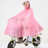 時尚透明雨衣電動車單人女士 摩托車雨衣 成人自行車加大加厚雨披 新知優品