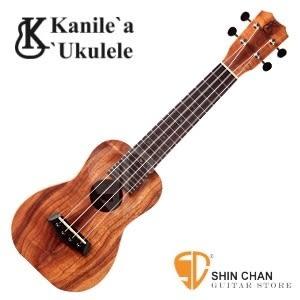 【21吋烏克麗麗】【Kanile'a K-1】【卡妮蕾亞】【Koa全單板/附原廠琴盒】 【Soprano】