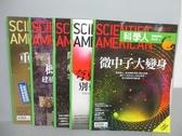 【書寶二手書T9/雜誌期刊_PLK】科學人_131~137期間_共5本合售_微中子大變身