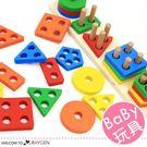兒童木製積木幾何圖形板玩具 形狀配對