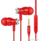 耳機入耳式通用重低音炮安卓蘋果華為三星oppor9r11小米vivox9榮耀半耳塞式線控 ciyo黛雅