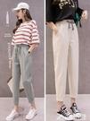 棉麻褲子女韓版寬鬆九分休閒褲顯瘦百搭哈倫褲女薄款 三角衣櫃
