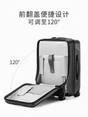 20寸前置電腦登機箱飛機拉桿箱旅行箱萬向輪帶密碼男女小型行李箱 星河光年DF