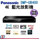 【信源】Panasonic國際牌4K U...