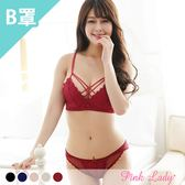 【B罩杯】無鋼圈內衣 美胸線阱 成套內衣9901(黑、紅、藍、膚黑、灰)-Pink Lady