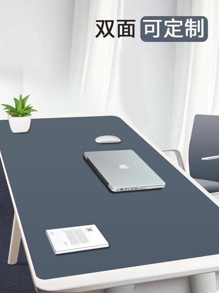 滑鼠墊辦公桌墊