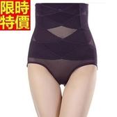 高腰束褲-產後收腹提臀無痕塑身女內褲3色67p51【時尚巴黎】