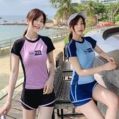 泳衣女兩件套分體式保守顯瘦遮肚學生大碼溫泉韓國ins仙女范泳裝 【端午節特惠】